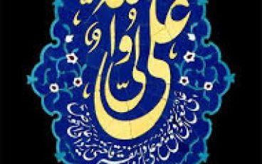 ماجرای زالو و زالودرمانی توسط حضرت علی