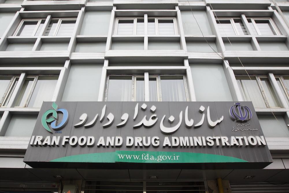 دستورالعمل اجرائی ثبت فرآورده نهایی زالوی طبی